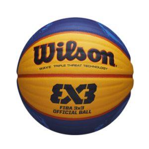 Balón de Baloncesto FIBA 3×3 Official Game Basketball