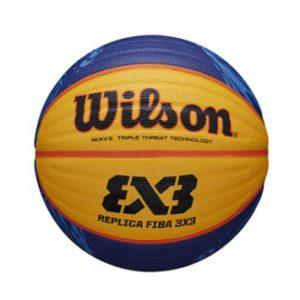 Balón de Baloncesto FIBA 3×3 Replica Game Basketball