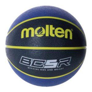 Balón de Baloncesto Molten BC5R2-KB