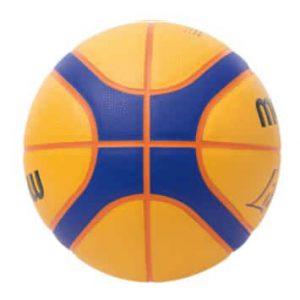 Balón de Baloncesto Molten B33T5000 FIBA 3×3