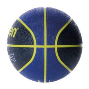 Balón de Baloncesto Molten BC7R2-KB